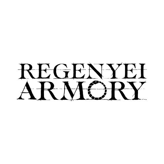 Regenyei Armory